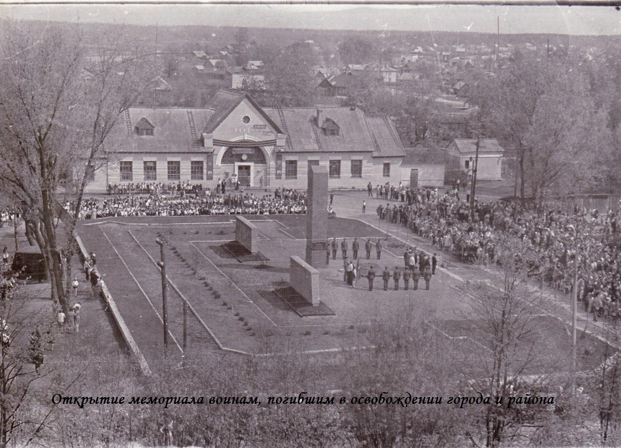 западной двины город старые фото изготовления
