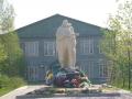 Село георгиевское костромская 7 фотография