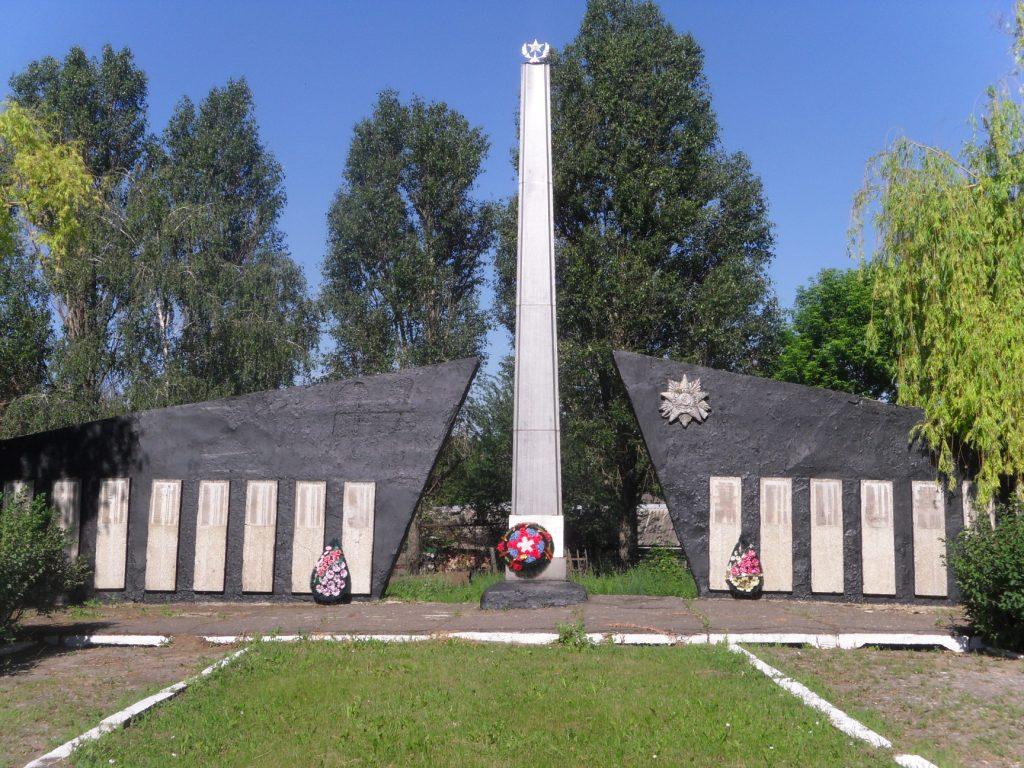 Та, которой шебекинский район белгородской области погода статья предназначена для