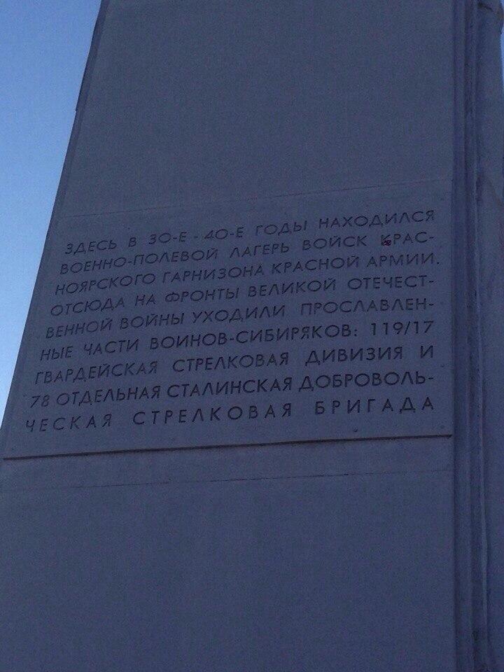 Русские офицеры 30-го сибирского стрелкового полка 8-й сибирской стрелковой дивизииjpg