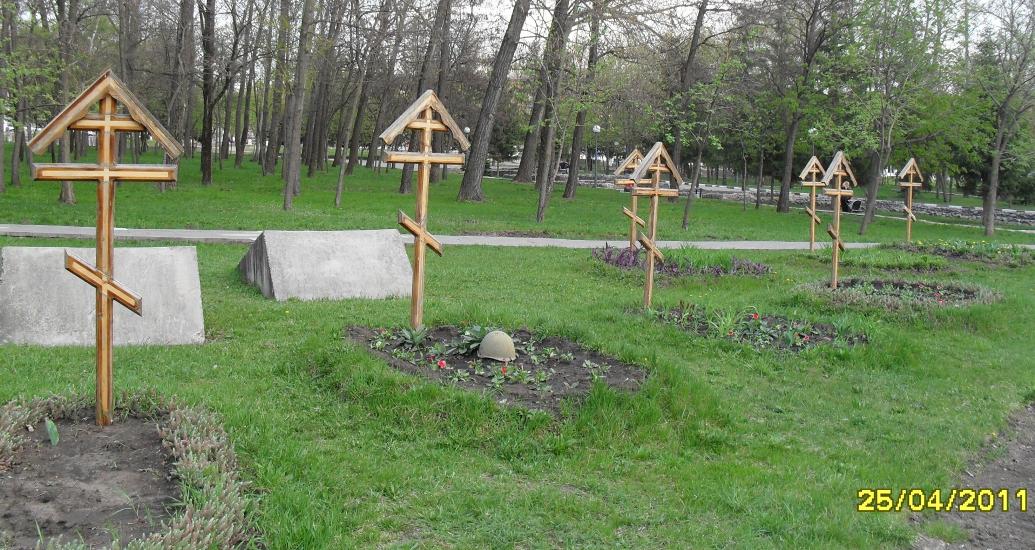 картинки парк гагарина белгород уже показывала