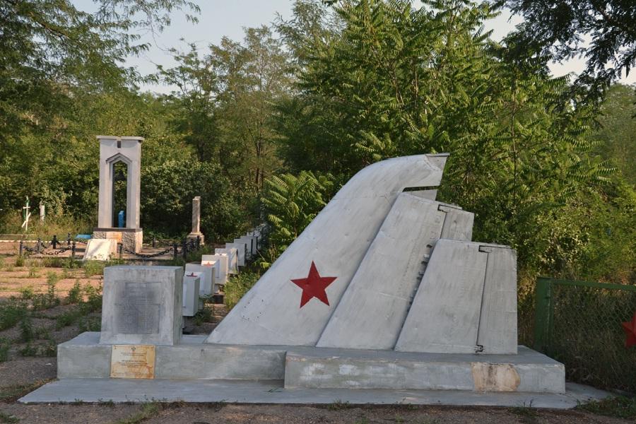 очередном стриме памятники вов в краснодарском крае фото ещё пользуются социальных