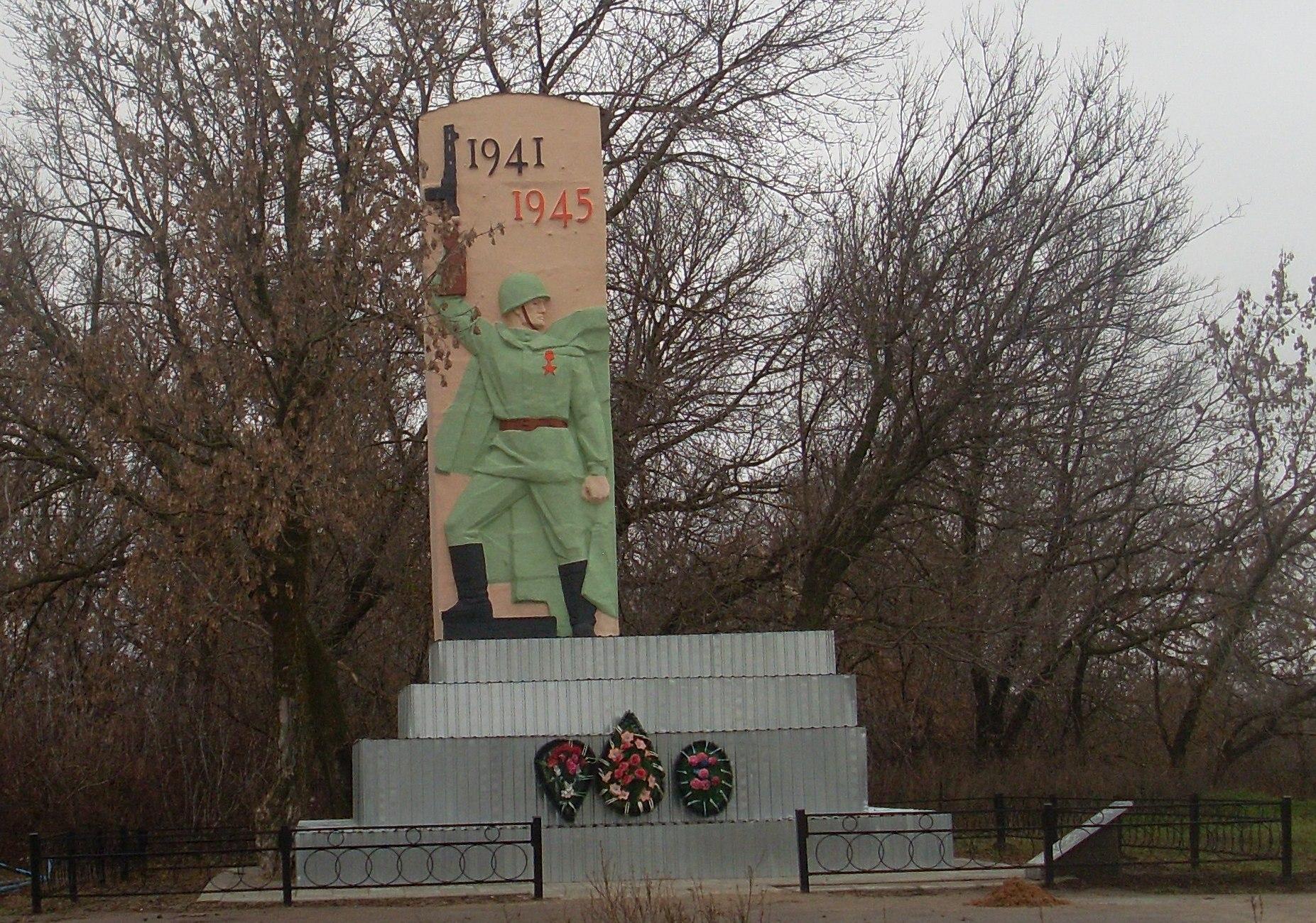 Село александровка воронежская область таловский район фото 6