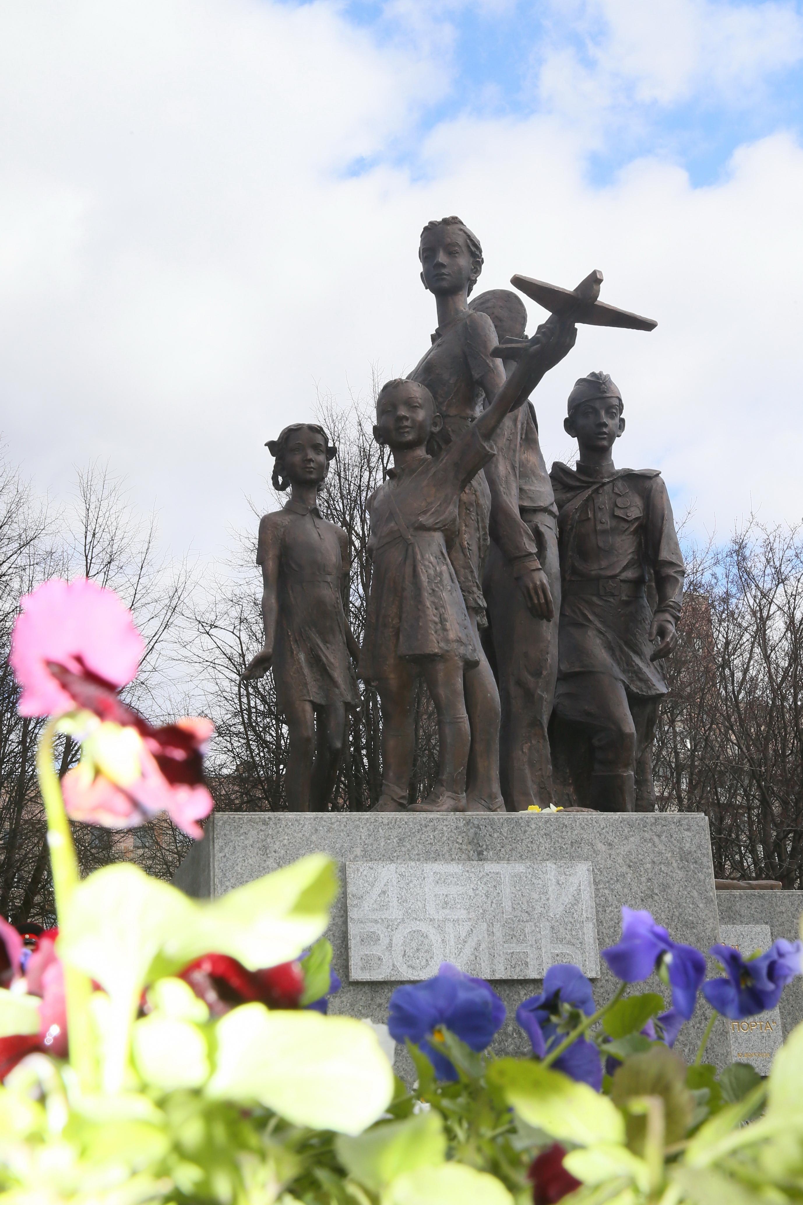 Памятник детей войны фото