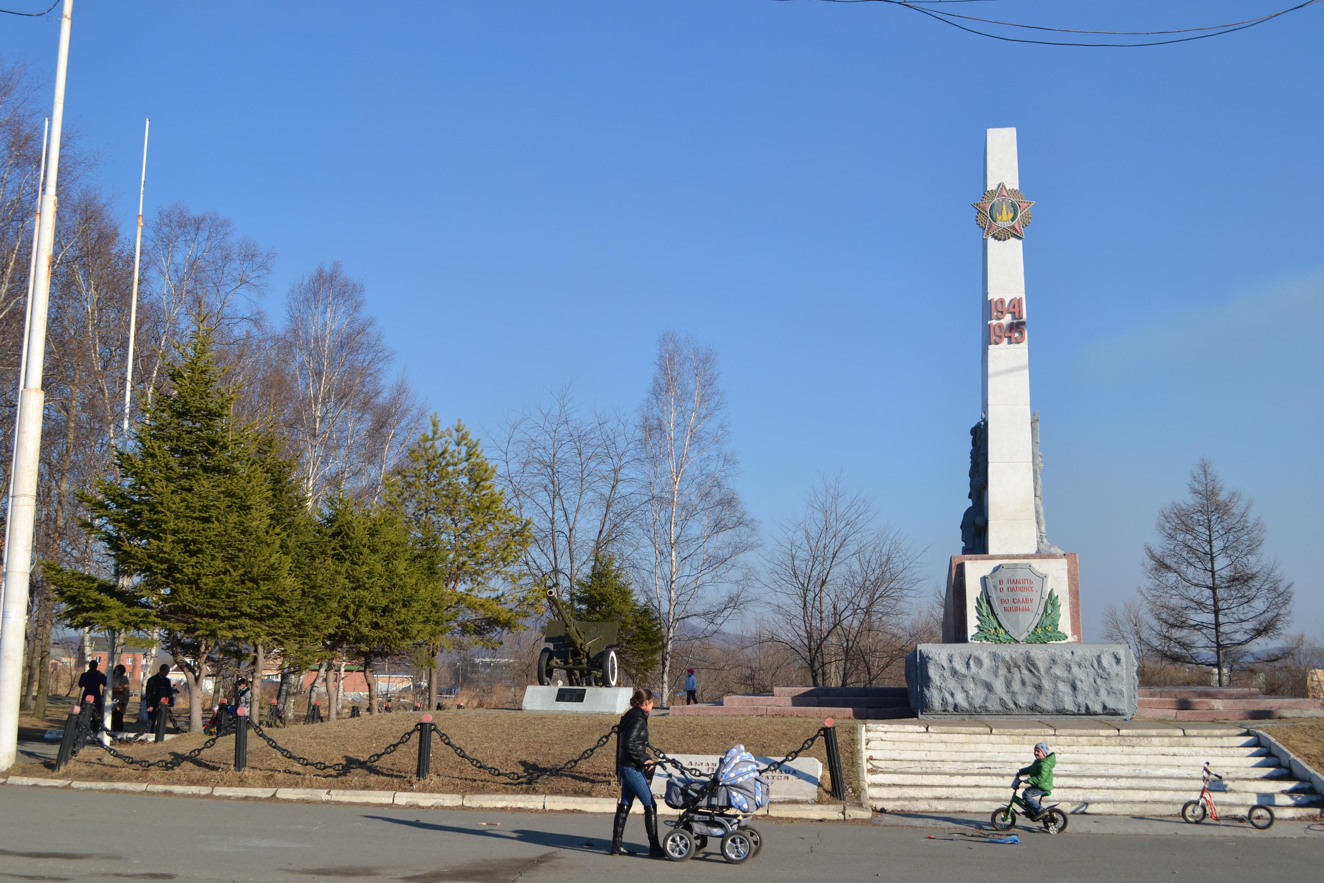 фото пос заводской приморского края предлагаем вам
