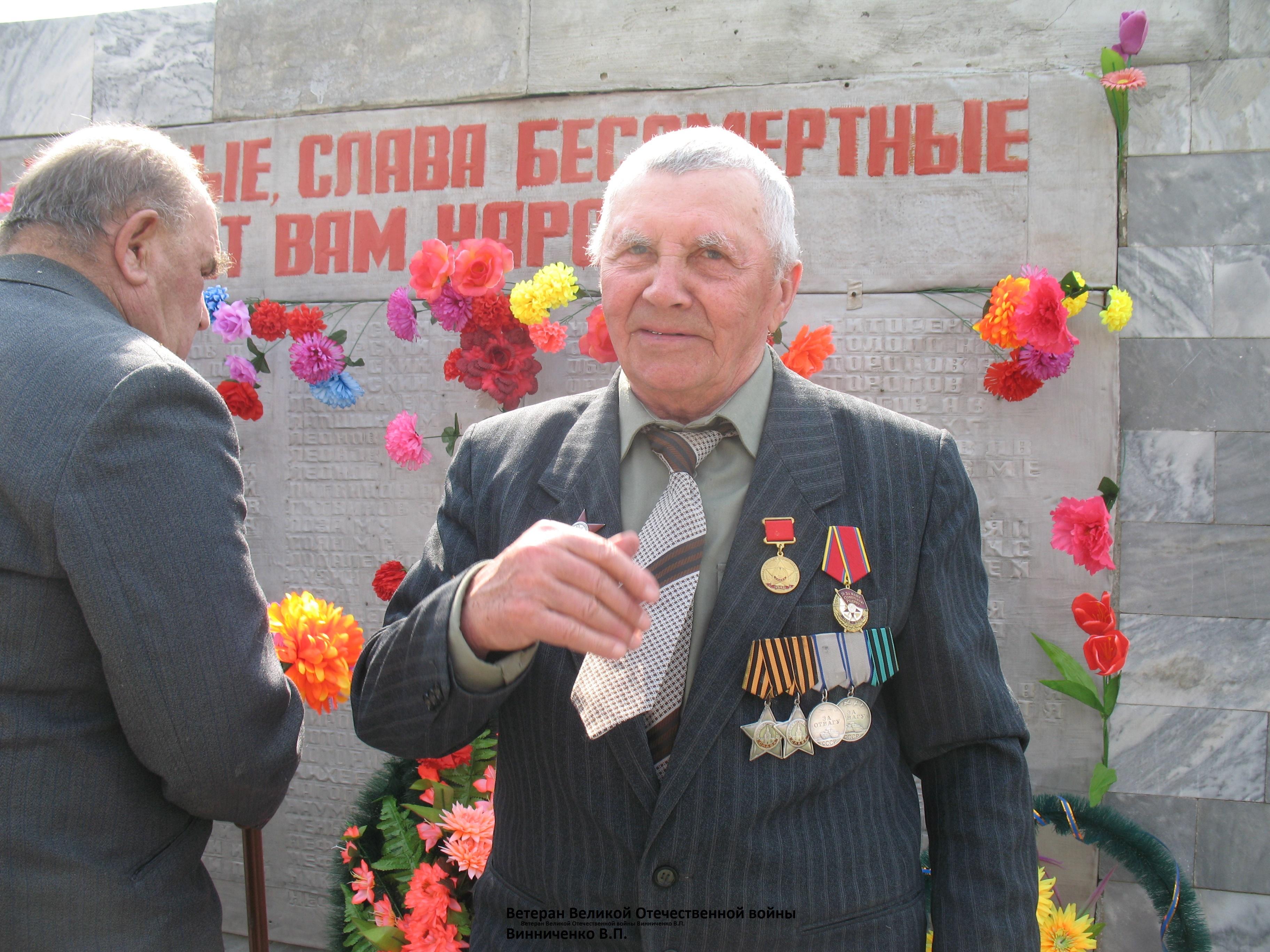 n-valevskaya-veteranam-minuvshey-voyni