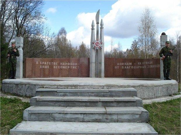 http://memory-map.prosv.ru/memorials/00/09/10/8/20274.jpeg