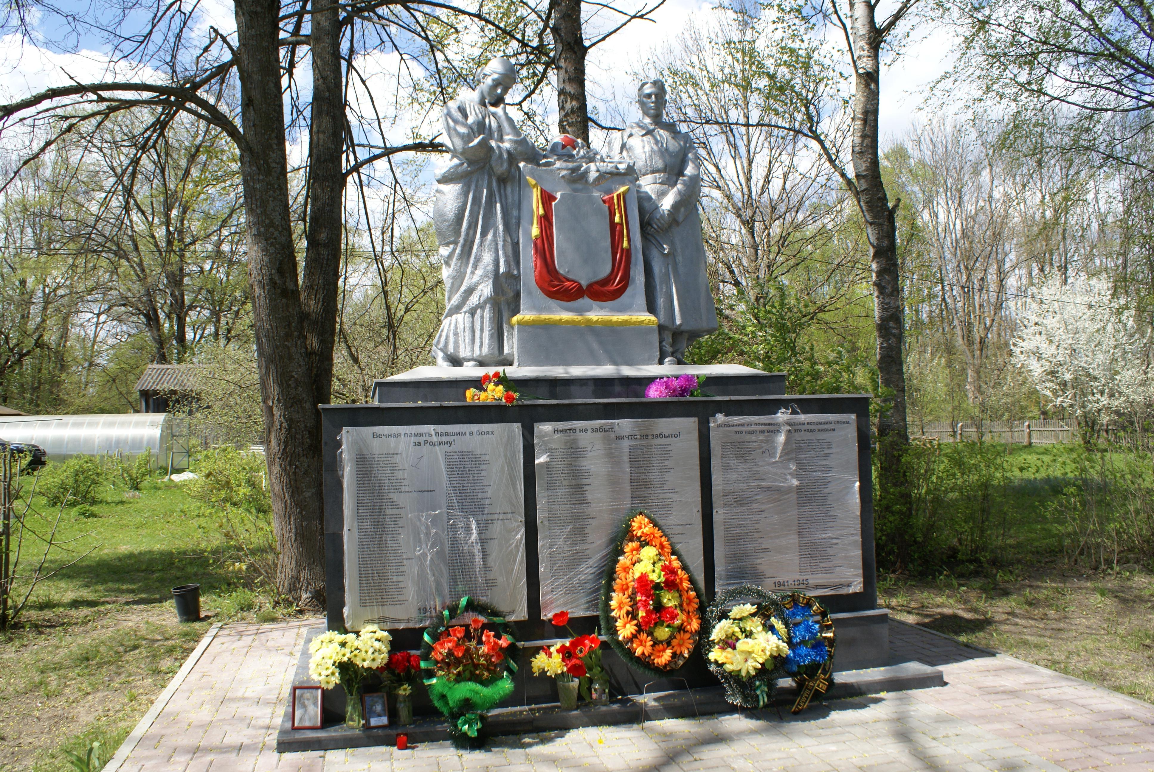 люди фото памятника вов в с ямное рамонского района героев смешариков можете