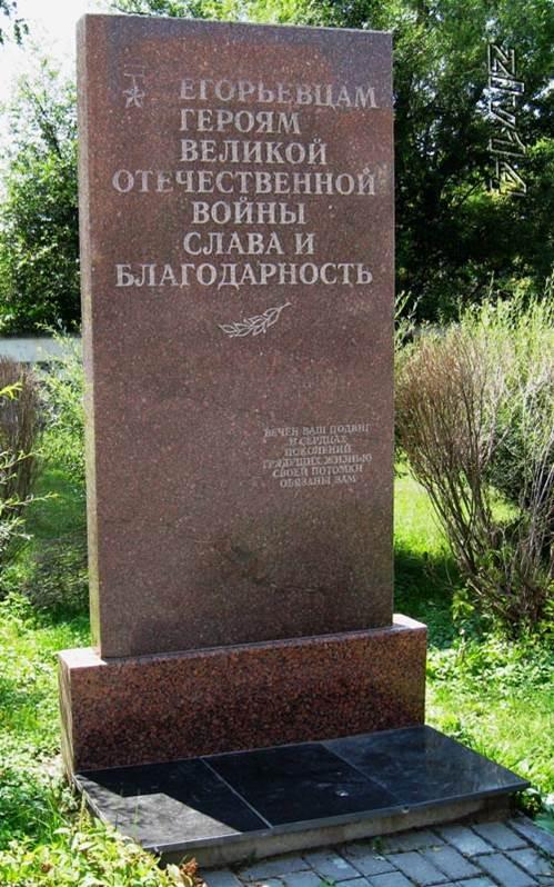 Купить памятник из черного гранита.москва памятник из цветного гранита Лесопарковая