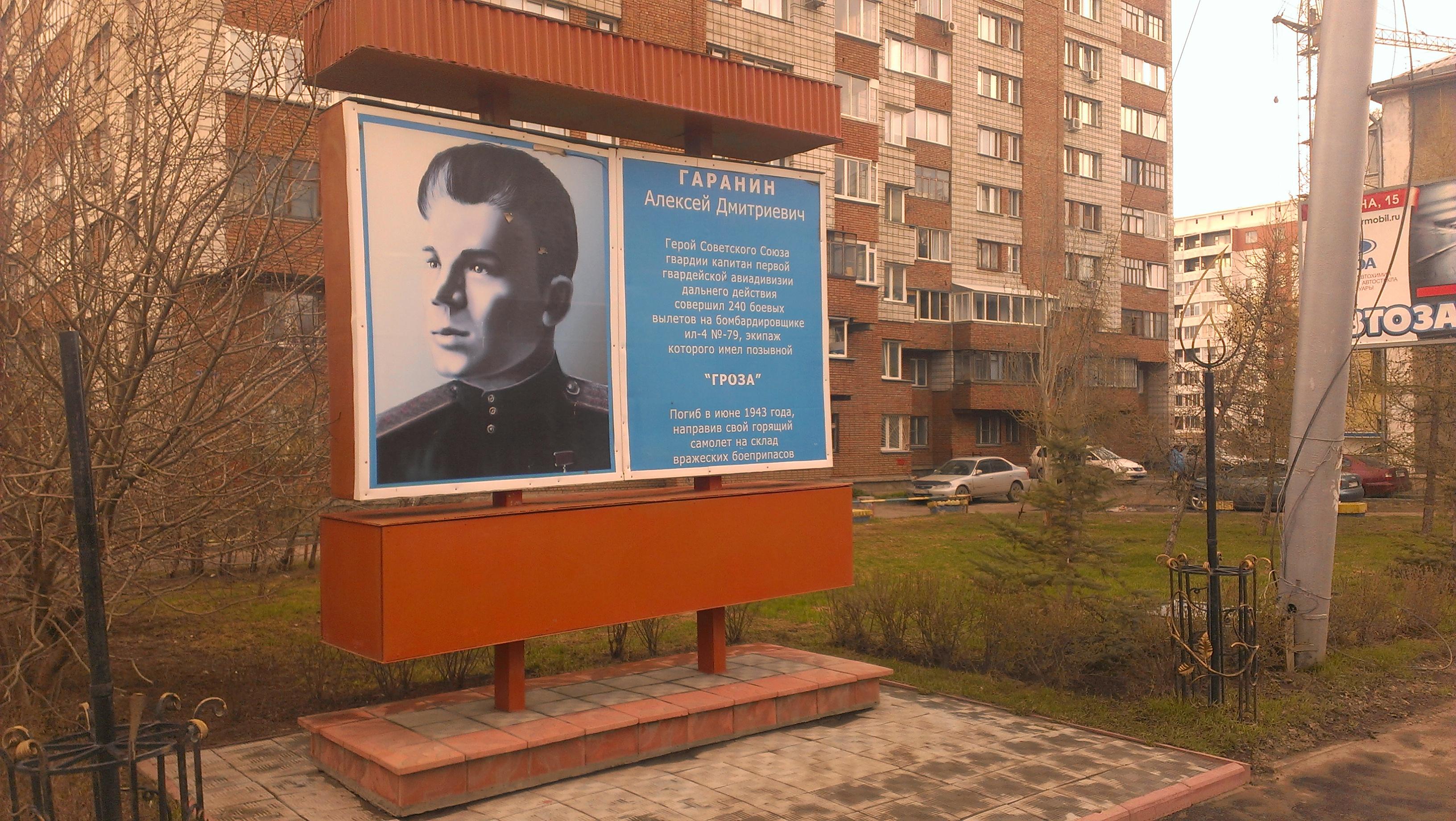 такое белье строительство дома новосибирск по улице гаранина 33 оно