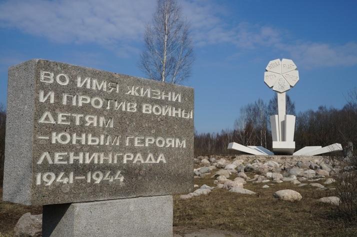 картинка цветок жизни мемориал видом
