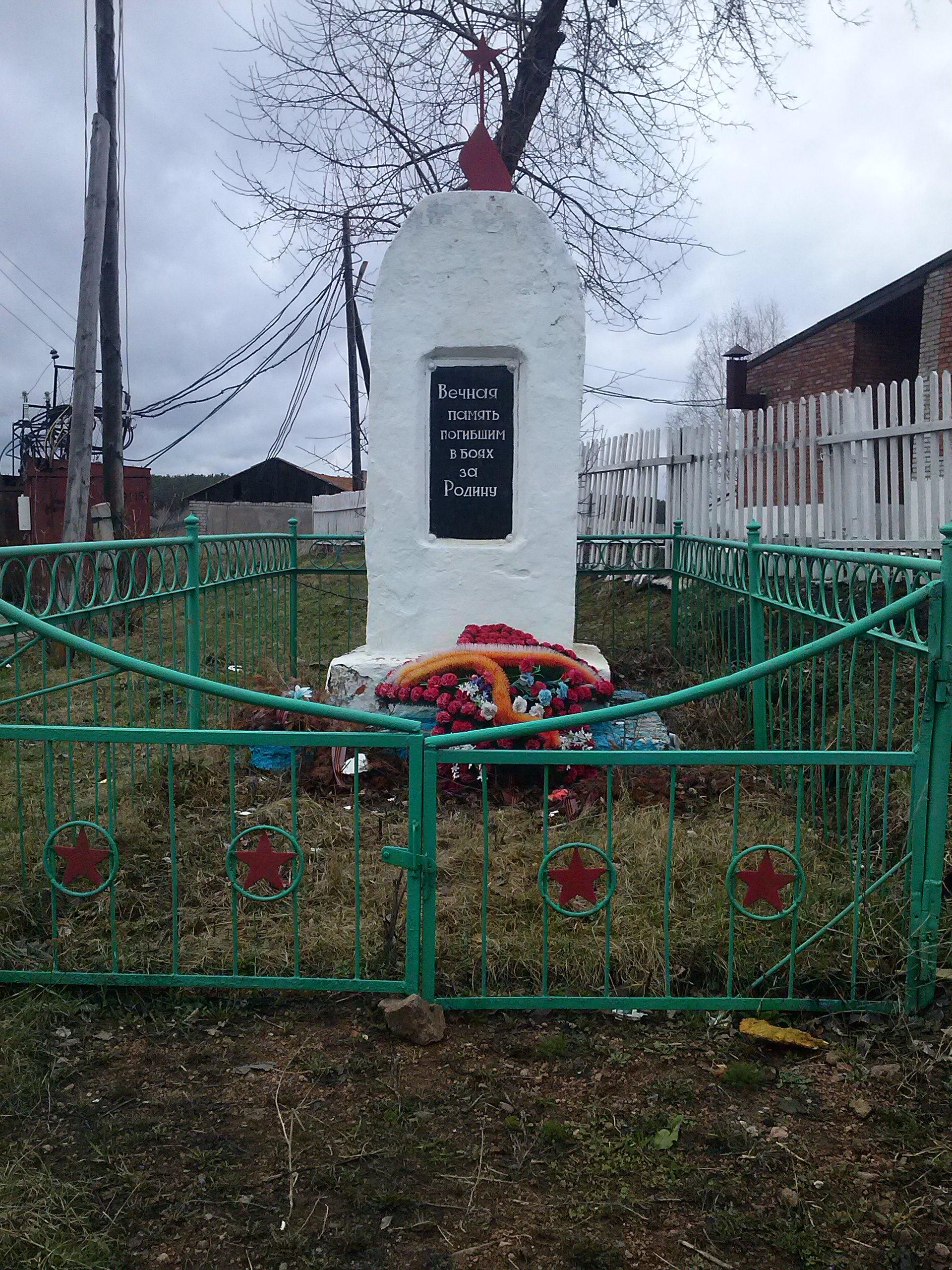 Погода с красный завод боготольский район