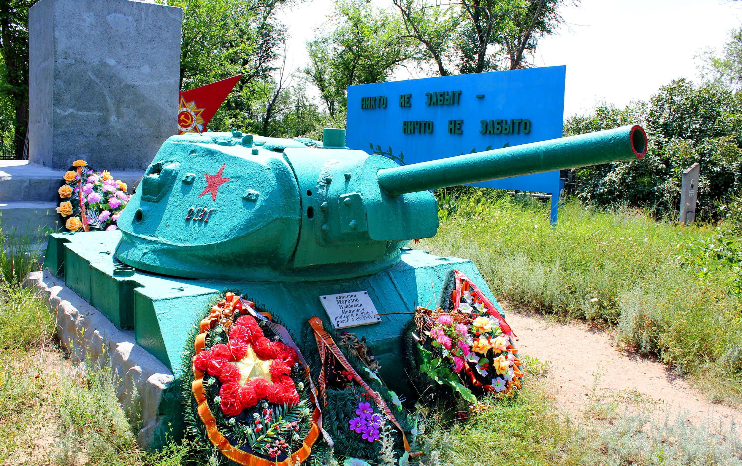 http://memory-map.prosv.ru/memorials/00/12/14/4/27617.jpeg