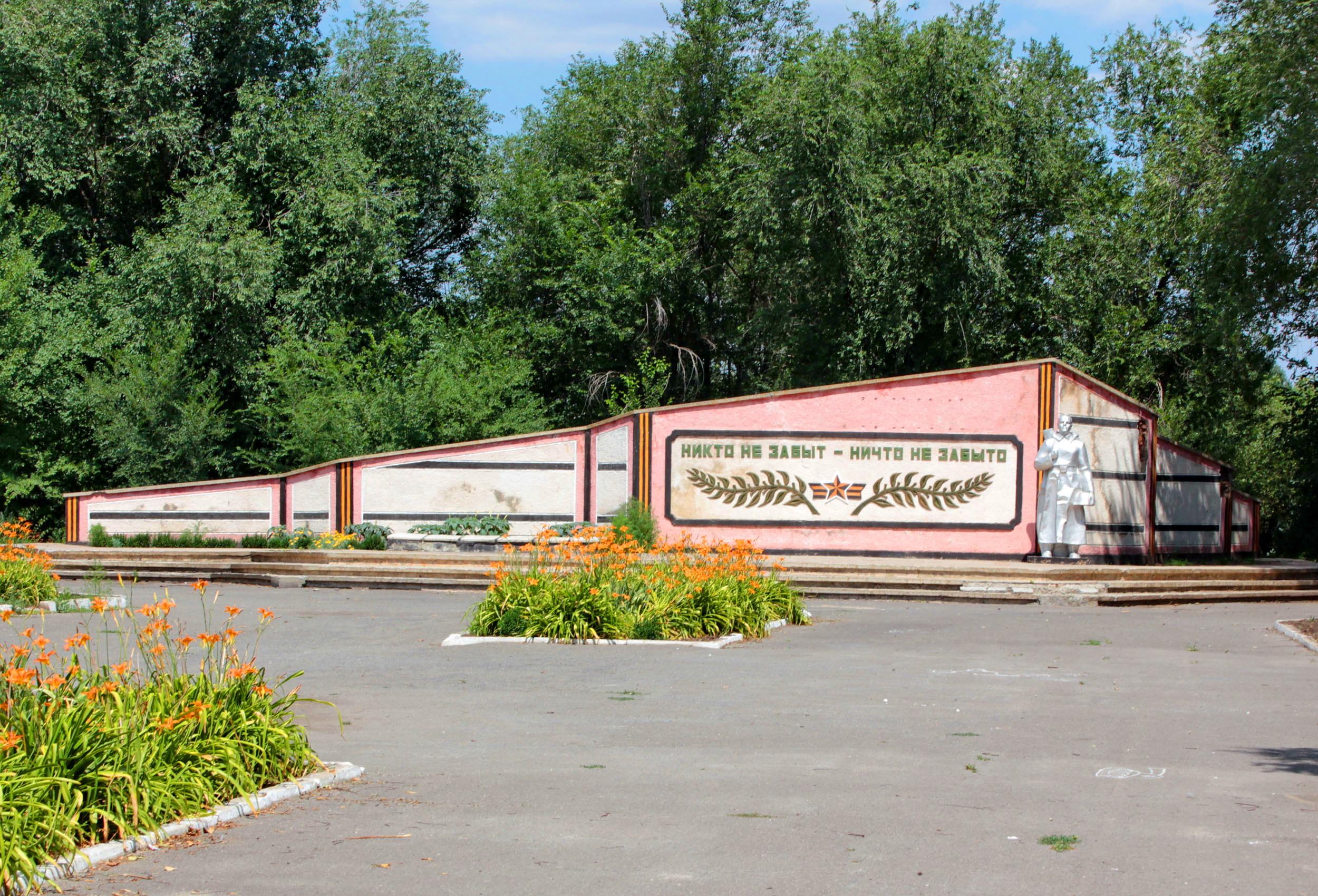 знакомства тацинский район ростовская область